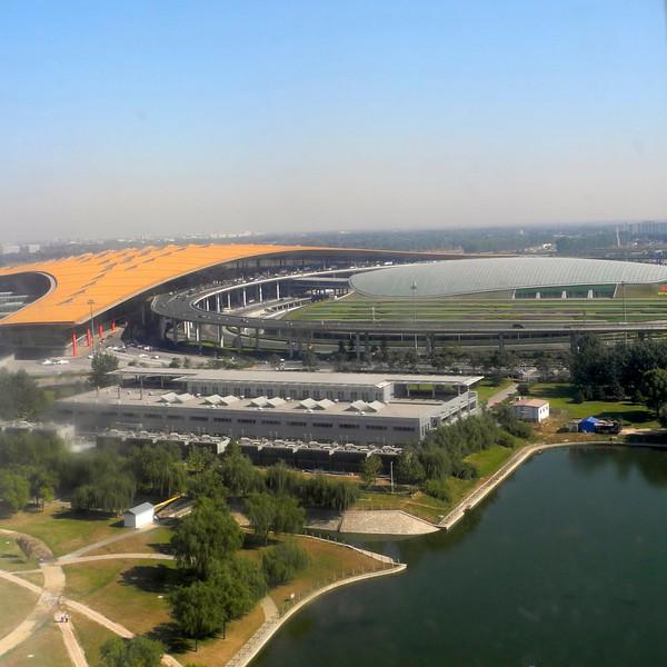 Beijing airport terminal