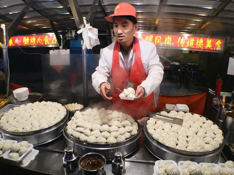 Dumpling ... chicken, veggie, & pork.