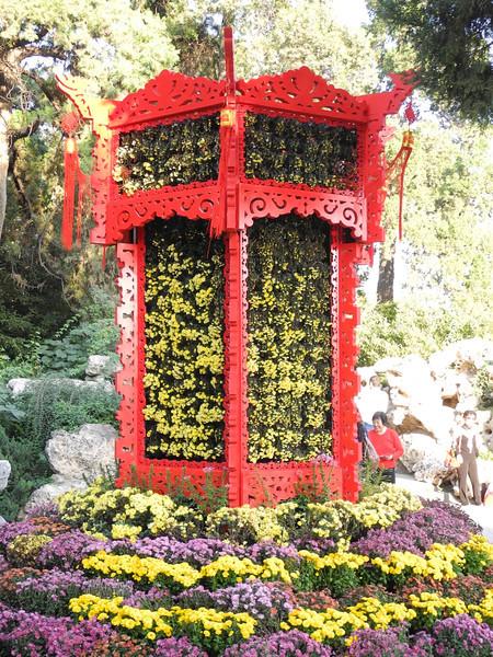More topiary