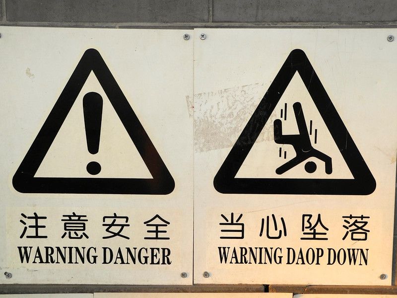 Chinese translated signage can be very perplexing