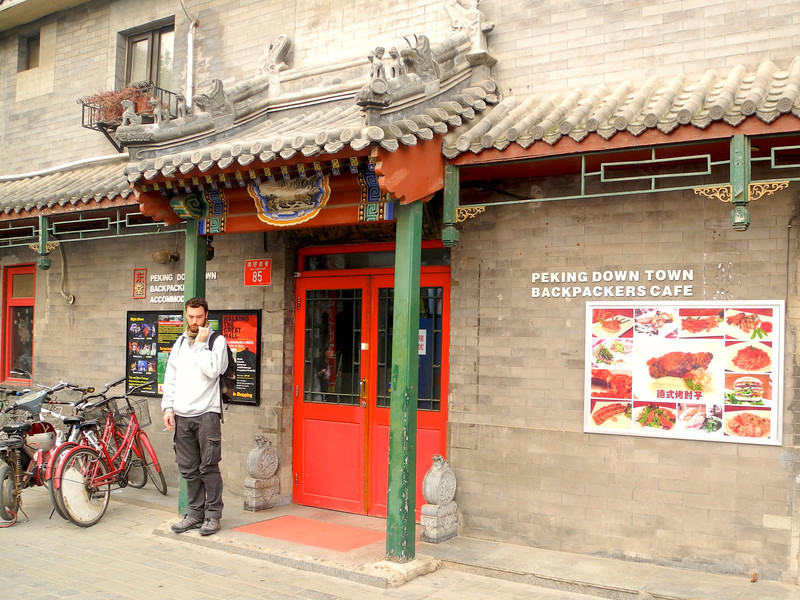 Bejing Backpackers Hostel ~ our home in an old Hutong (neighbourhod alley)