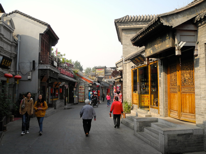 """Smoking Pipe Street"" restored Hutong"