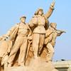 Old Style Communist propaganda art