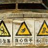 Waay too many warning signs in Beijing