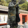 9 ft jade statue of confucius