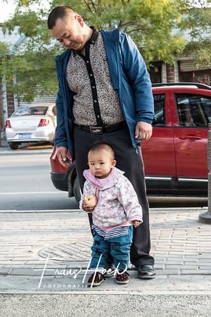 Alaxa Youqi