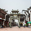 The gate to the main street in old town in Tunxi<br /> Terribly noisy traffic in this city.