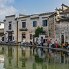 Moon pond in Hongcun Village, Anhui Province China