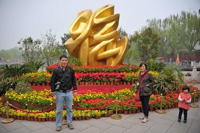 Beihai & Houhai Parks