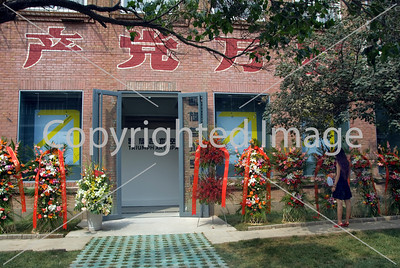 Beijing, CHINA-  Chinese Contemporary Art Gallery in Art District 798 in Chaoyang District, Triumph Art Space, Grand Opening   http://www.worldofstock.com/closeups/TAP1099.php Directphoto