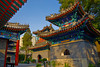 Beijing, CHINA- Ancient Colorful Monument, The Niujie Mosque, in the Xuanwu District