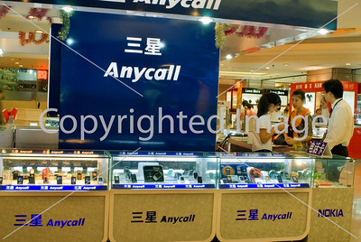 Beijing, CHINA- Shopping, Interior Hinderson Center, Anycall, Chinese Brand Cellphones Directphoto
