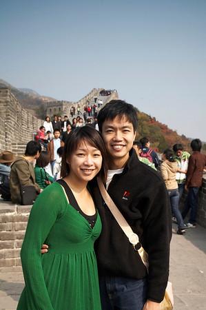 Beijing - Great Wall (居庸关长城,八达岭长城)