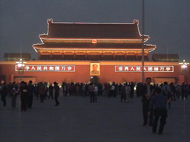 DSC00080 <br /> Photo of Beijing