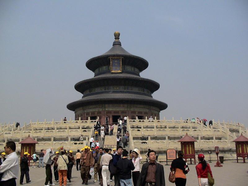 DSC00076 <br /> Photo of Beijing