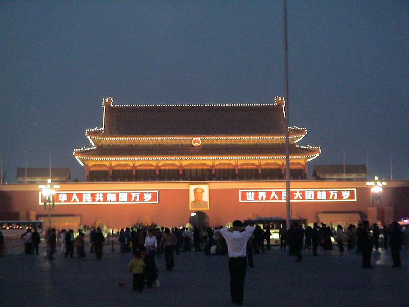 DSC00085 <br /> Photo of Beijing