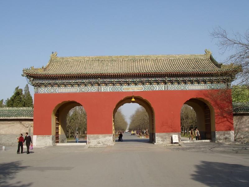 P1010168 <br /> Photo of Beijing