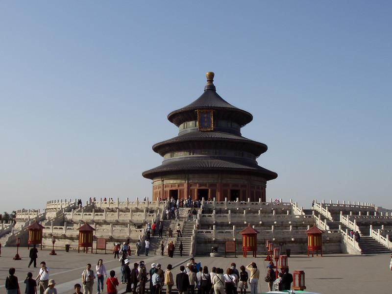 P1010170 <br /> Photo of Beijing