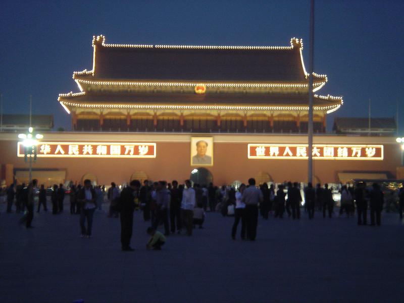 DSC00301 <br /> Photo of Beijing