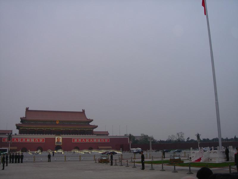 DSC00298 <br /> Photo of Beijing