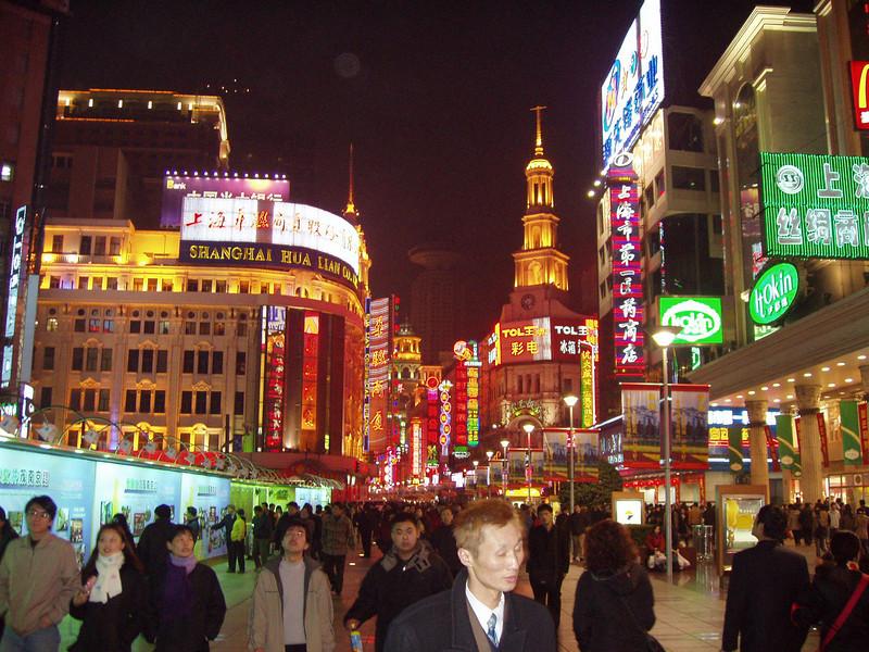 P1010005 <br /> Photo of Beijing