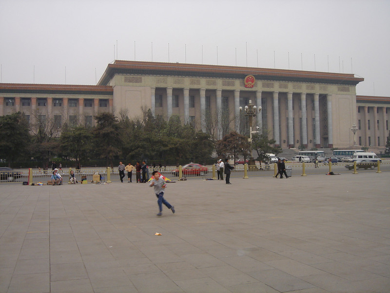 DSC00293 <br /> Photo of Beijing