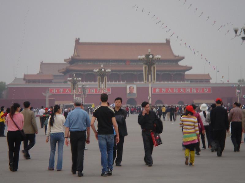 DSC00295 <br /> Photo of Beijing
