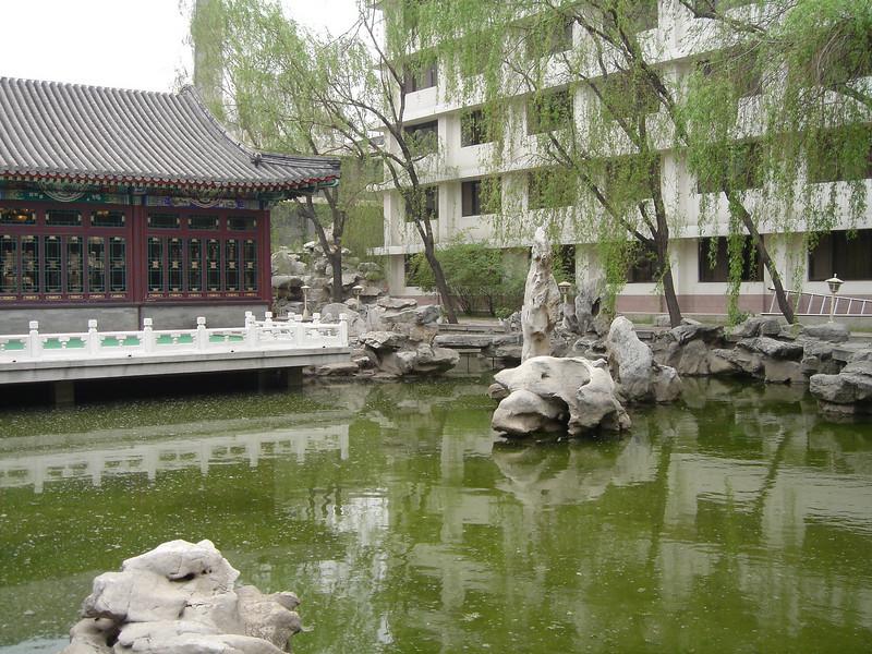 DSC00308 <br /> Photo of Beijing