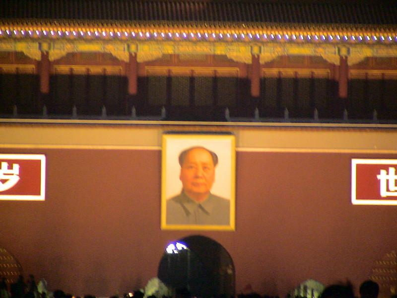 DSC00086 <br /> Photo of Beijing