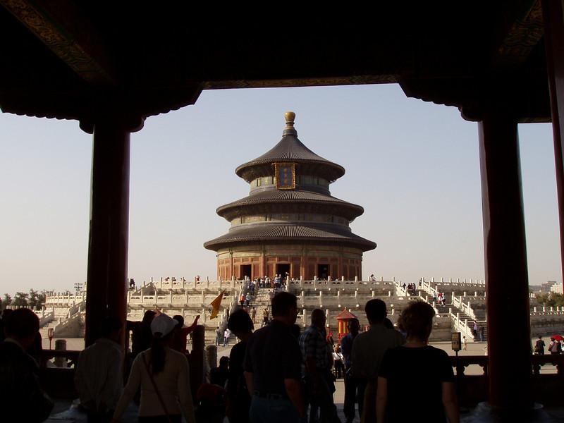 P1010169 <br /> Photo of Beijing
