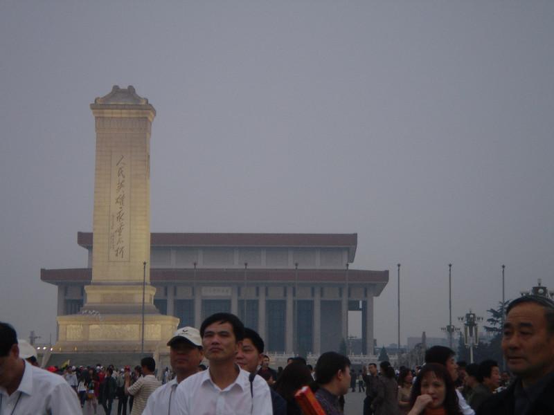 DSC00299 <br /> Photo of Beijing