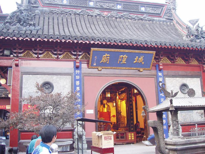 P1010003 <br /> Photo of Beijing