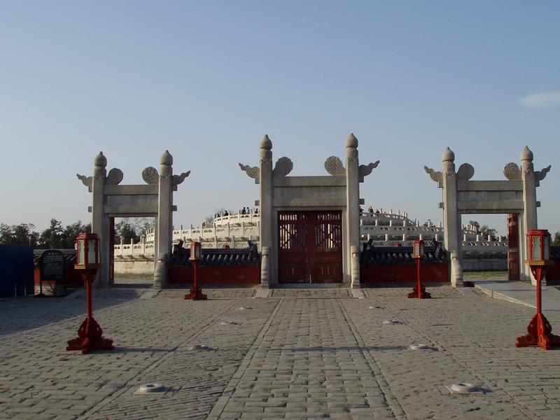 P1010175 <br /> Photo of Beijing