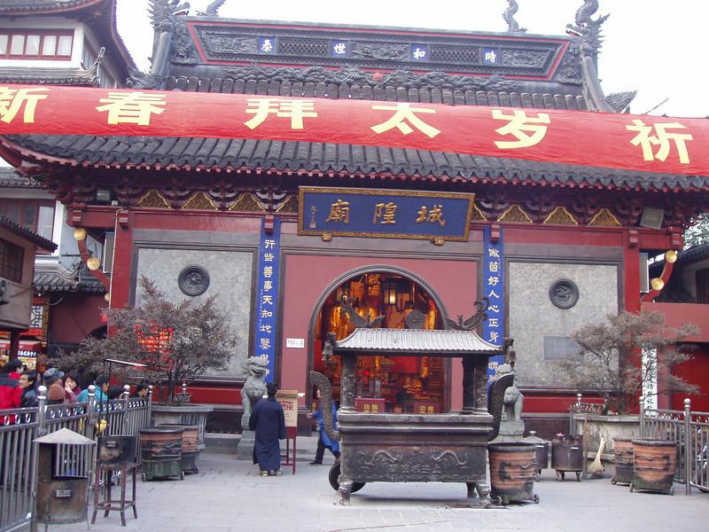 P1010004 <br /> Photo of Beijing