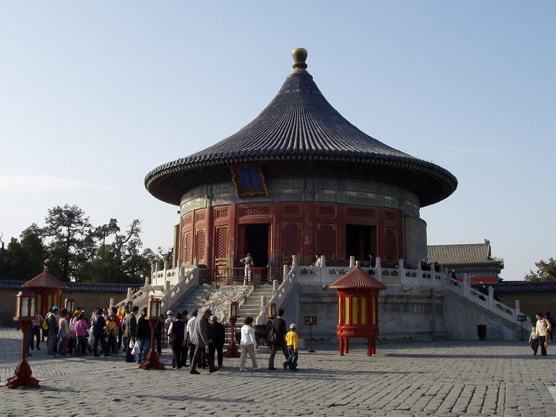 P1010173 <br /> Photo of Beijing