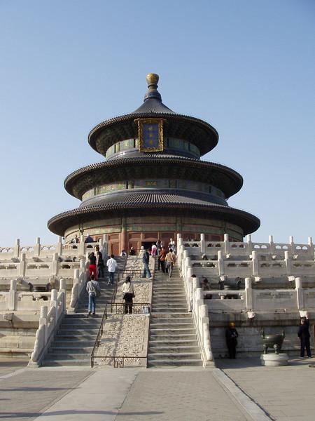P1010171 <br /> Photo of Beijing