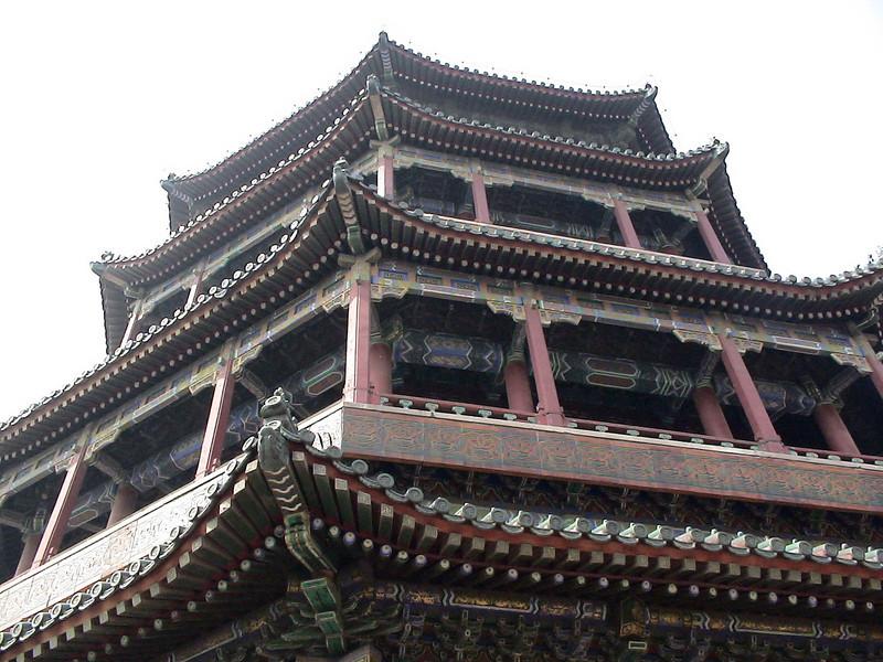 DSC00071 <br /> Photo of Beijing