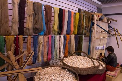 Silk Carpet Factory