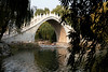 颐和园玉带桥 Jade belt bridge in the summer palace