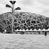 "Beijing National Stadium, known as ""The Bird's Nest"""
