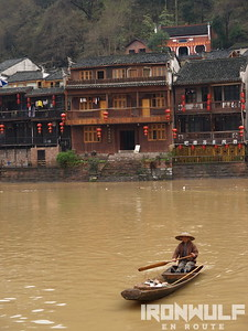 Fenghuang County, Ancient City