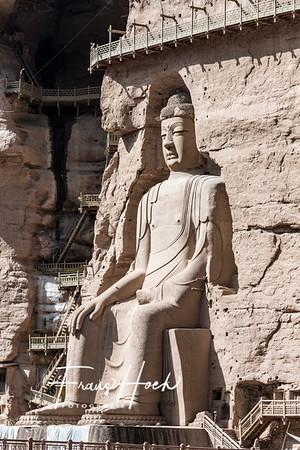 Binglingsi Bhudist Grottos