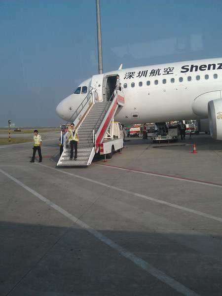 Photo of Business Trip to Shenyang