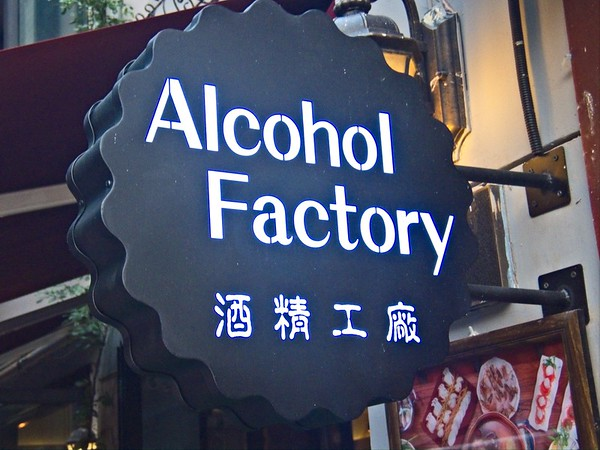 Laowai (Foreigner) Street - Shanghai.