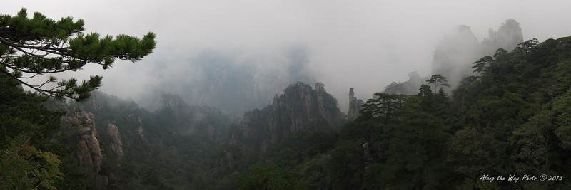 Huangshan Pano 1
