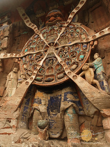 Dazu Rock Carvings
