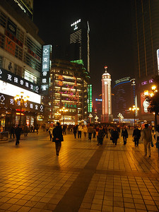 Chongqing City, Peopke's Liberation Monument