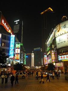 Chongqing City, Peopke's Liberation Monument