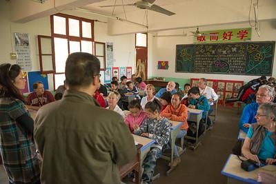 Guang Ming School