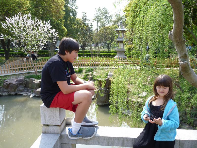 At one of 79 Suzhou Gardens